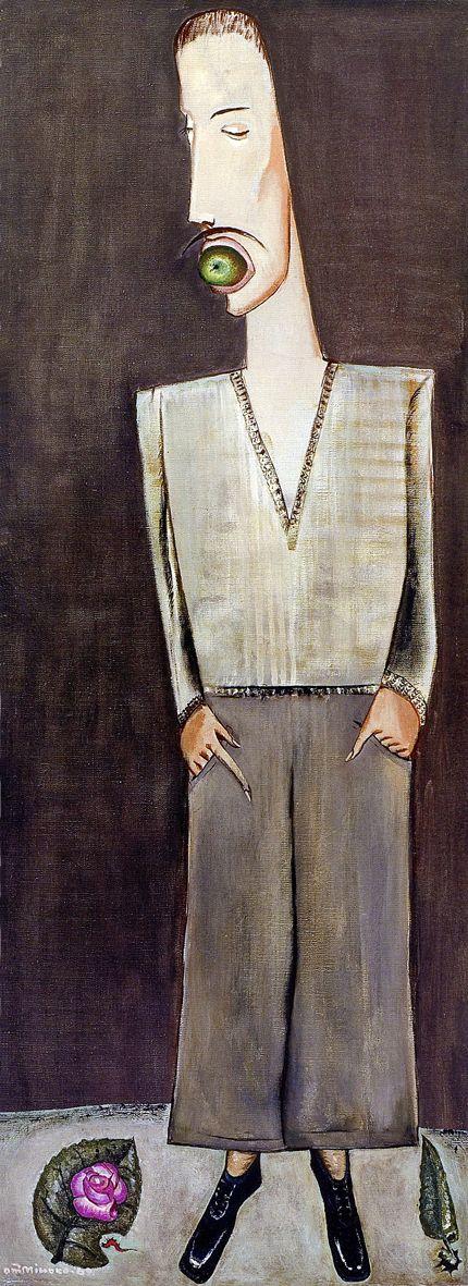 Олег Мінько. Людина, що ковтає яблуко, 1968