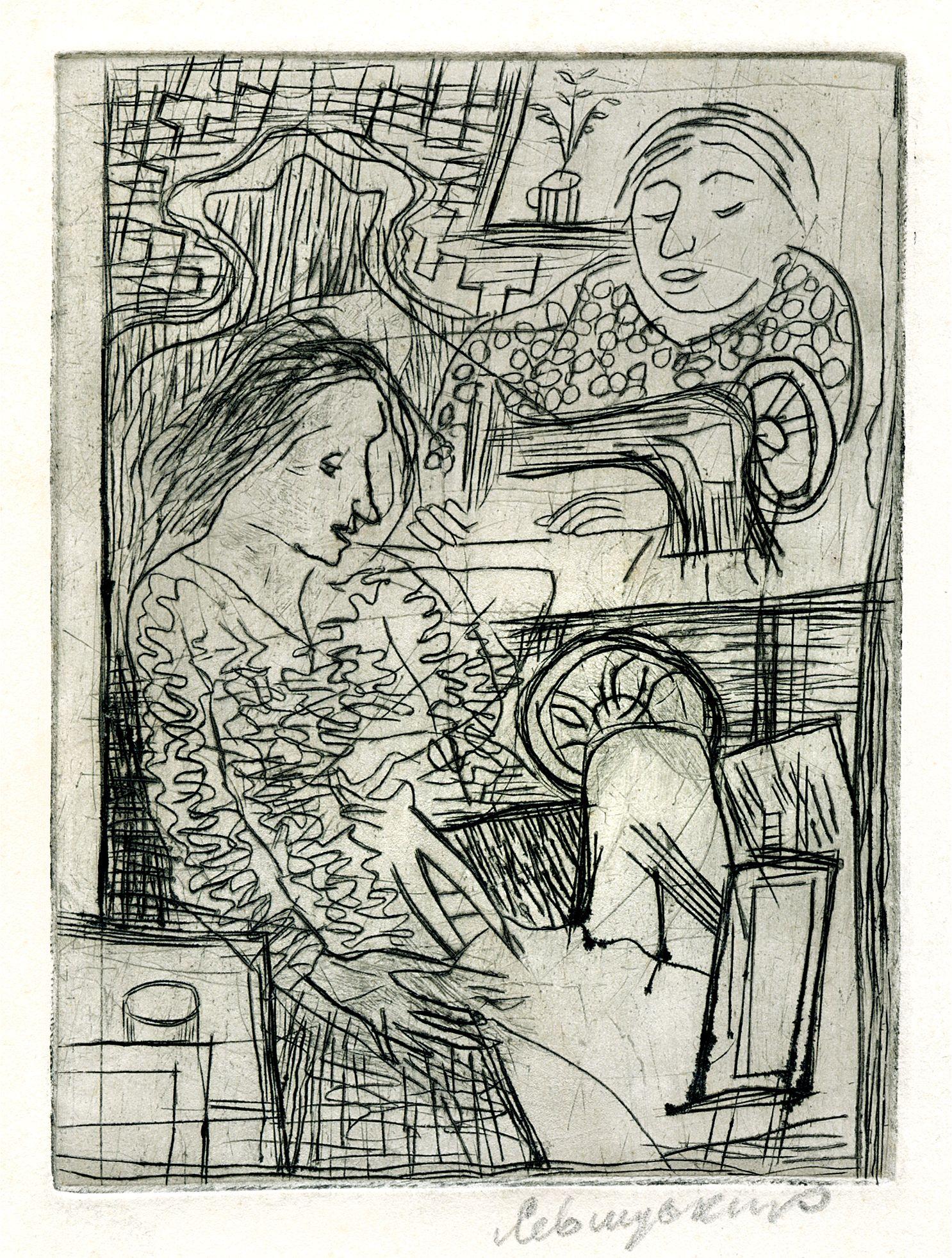 Леопольд Левицький. Швачки, 1932; суха голка