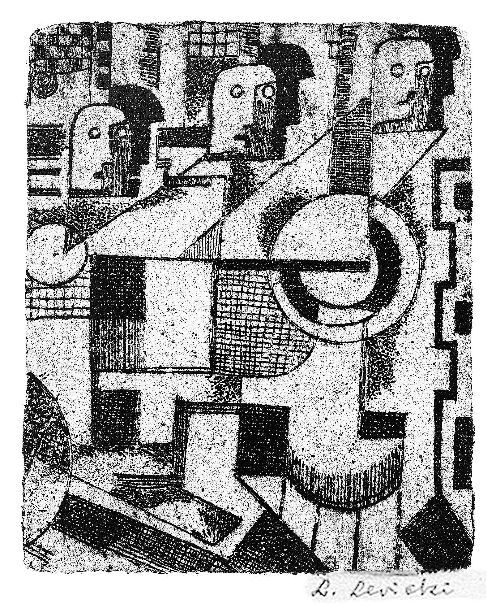 Леопольд Левицький. За станком, 1930-і; офорт