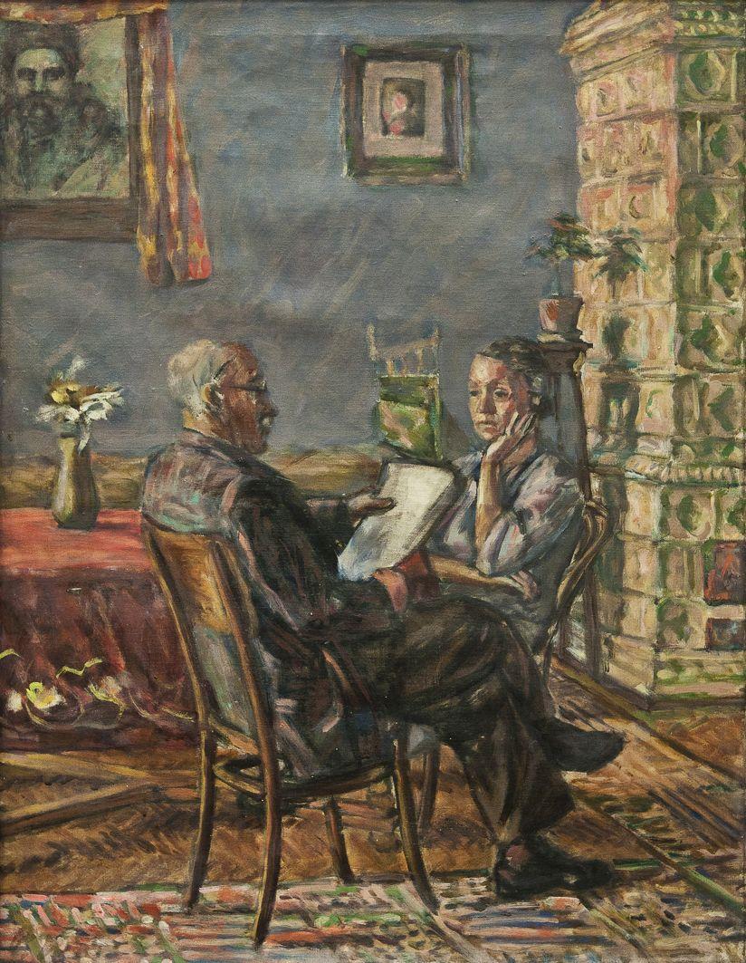 Роман Турин. Батьки, 1936; полотно, олія
