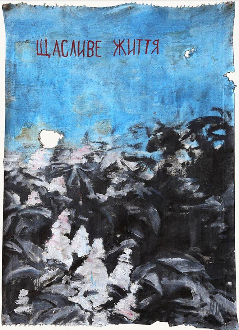 Андрій Сагайдаковський. Щасливе життя, 2008