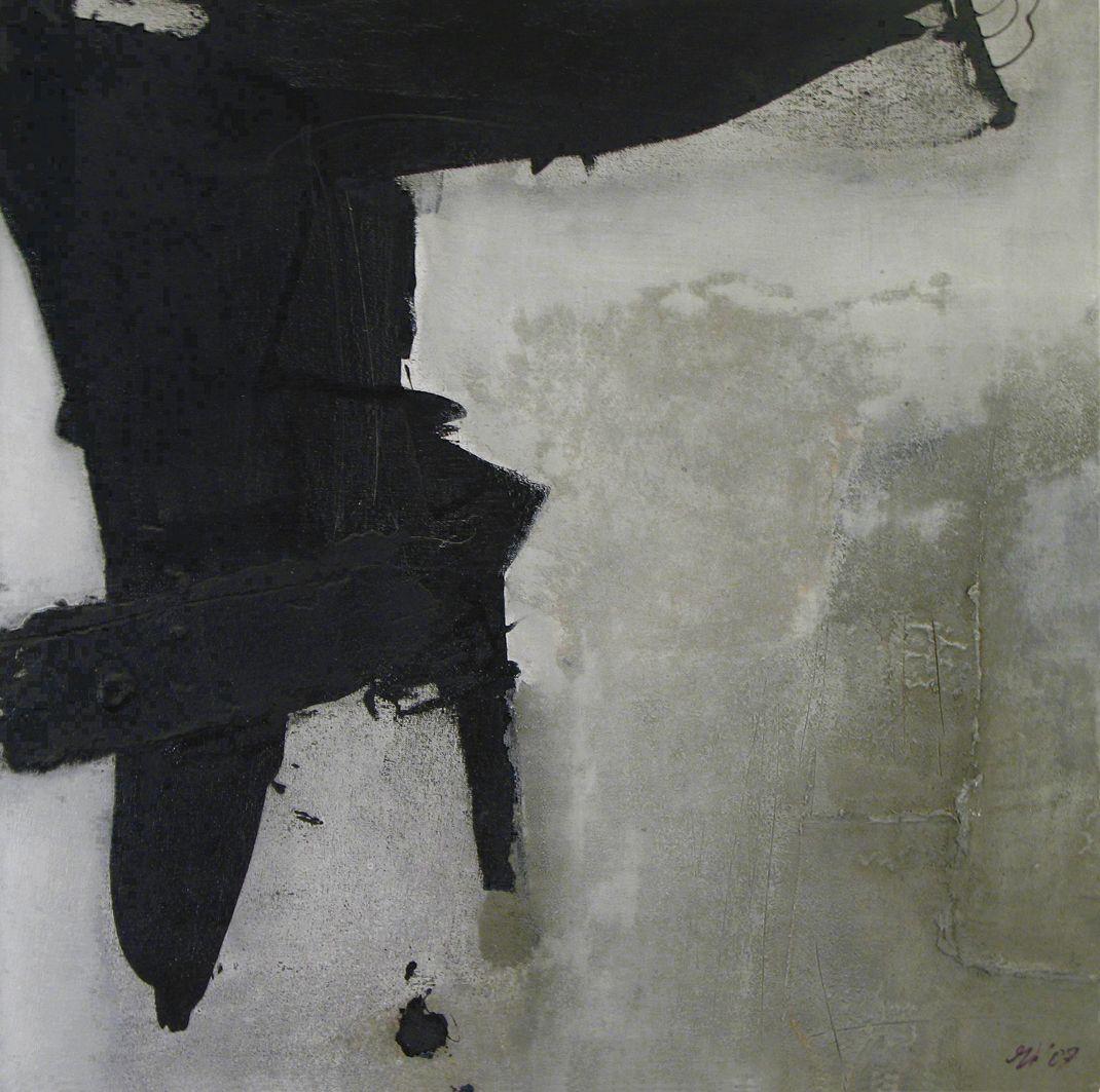 Ігор Янович. Матерія, 2007