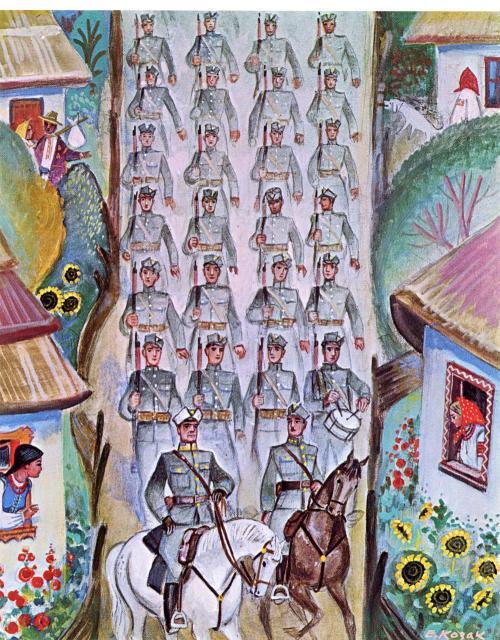 Едвард Козак. Листівка «Гей, видно село…» з циклу «50-річчя УСС», Нью-Йорк, 1965