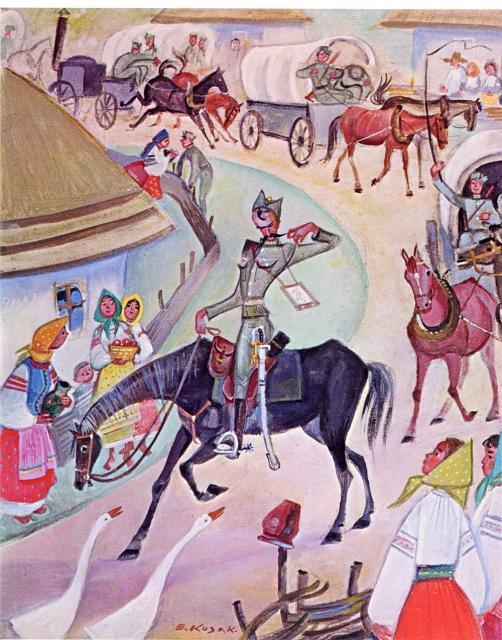 Едвард Козак. Листівка «Попереду Цяпка…» з циклу «50-річчя УСС», Нью-Йорк, 1965