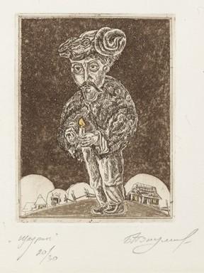 Богдан Пікулицький. Щедрик, 1990