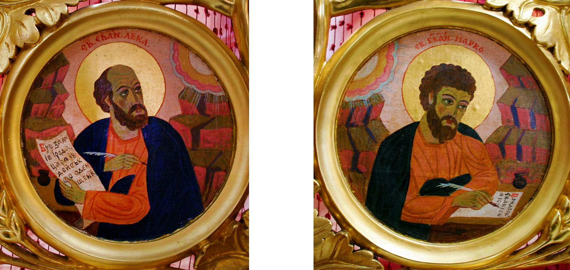 Василь Дядинюк. Євангелісти (фрагмент іконостасу)