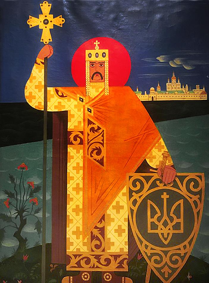 Василь Дядинюк. Князь Володимир Великий, 1933; дошка, темпера, UIA