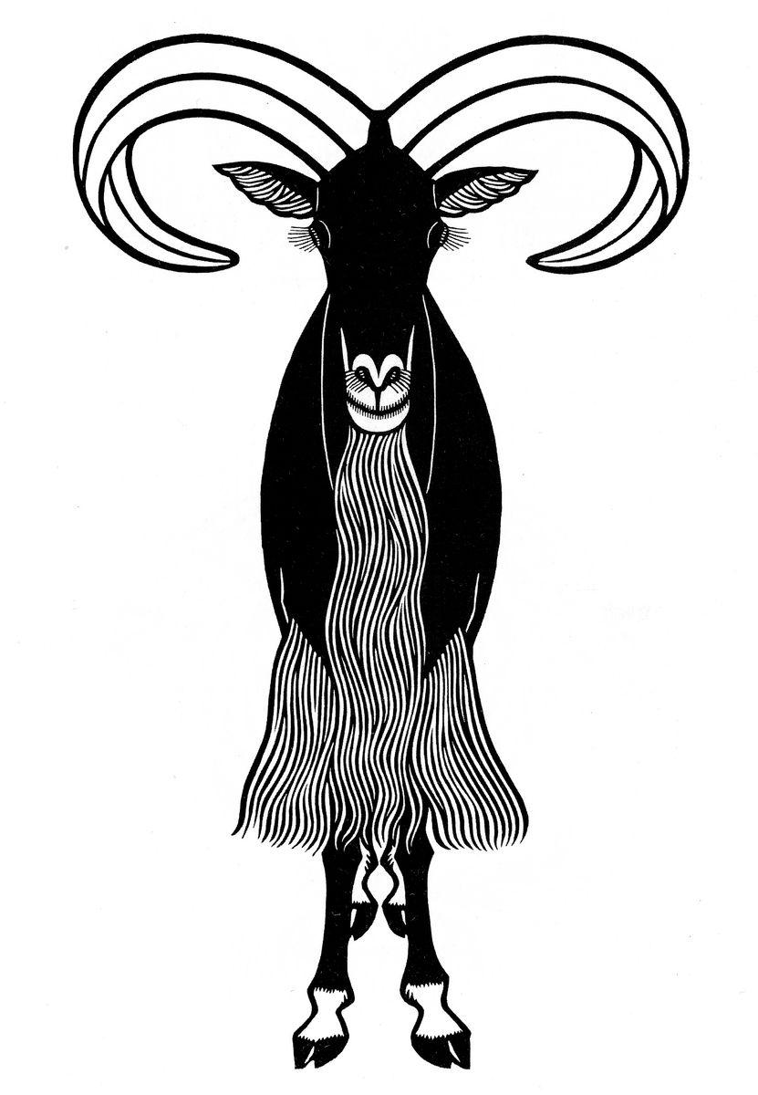 Яків Гніздовський. Вівця, 1972, лінорит