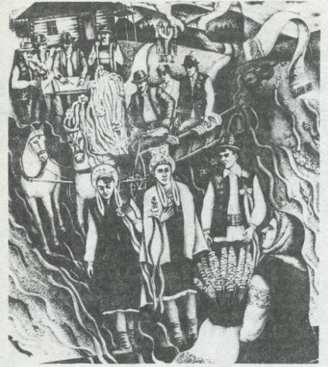 Борис Дроботюк. Гуцульське весілля. Літографія, 1984