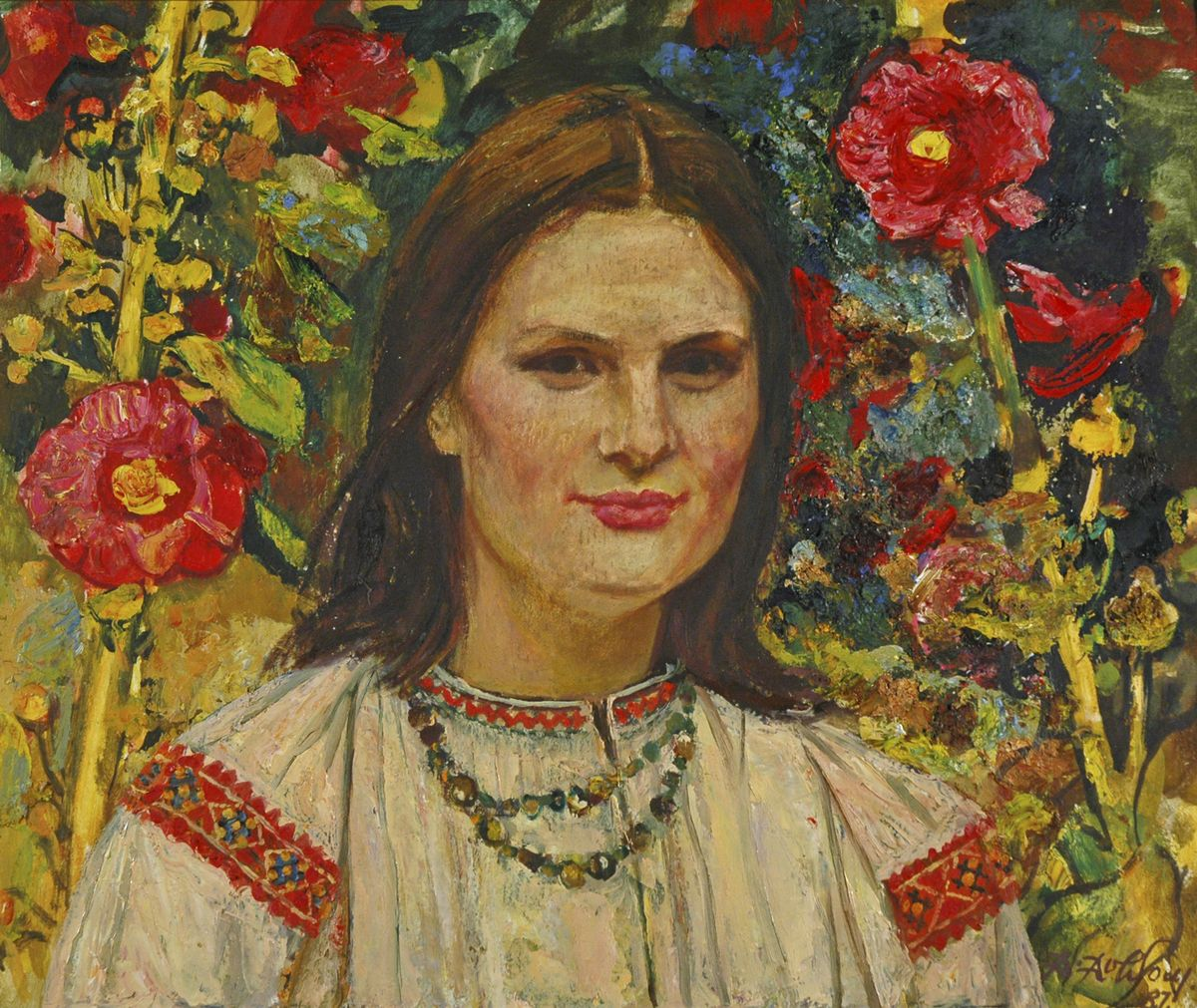 Данило Довбошинський. Портрет п Лесі, 1987