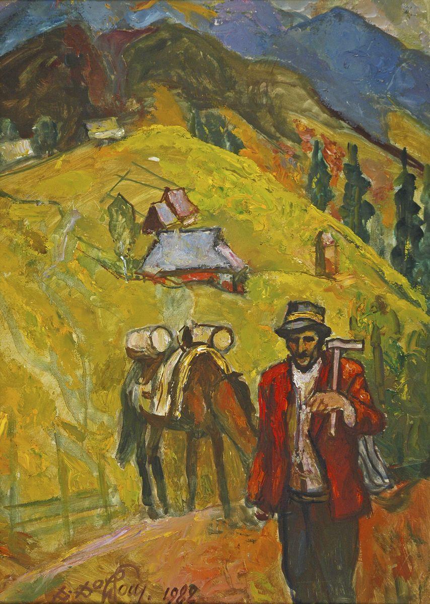 Данило Довбошинський. Карпати Повернення з полонини, 1982