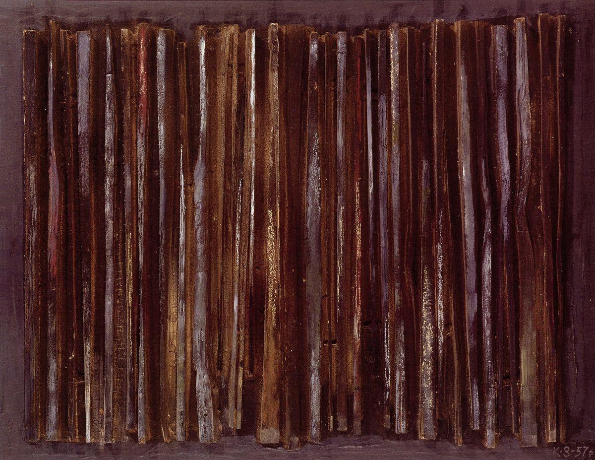 Карло Звіринський. Вертикали #2, 1957