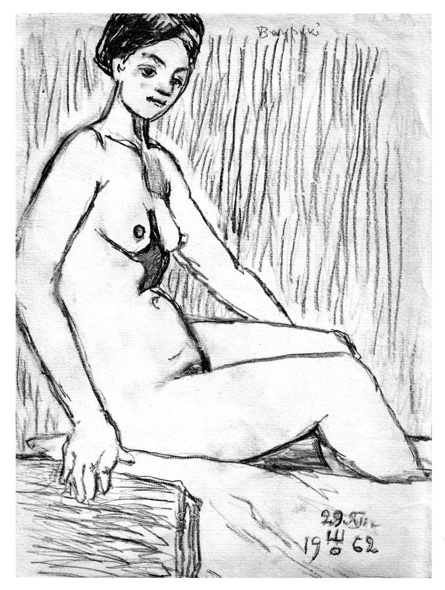 Олекса Шатківський. Акт, 1962