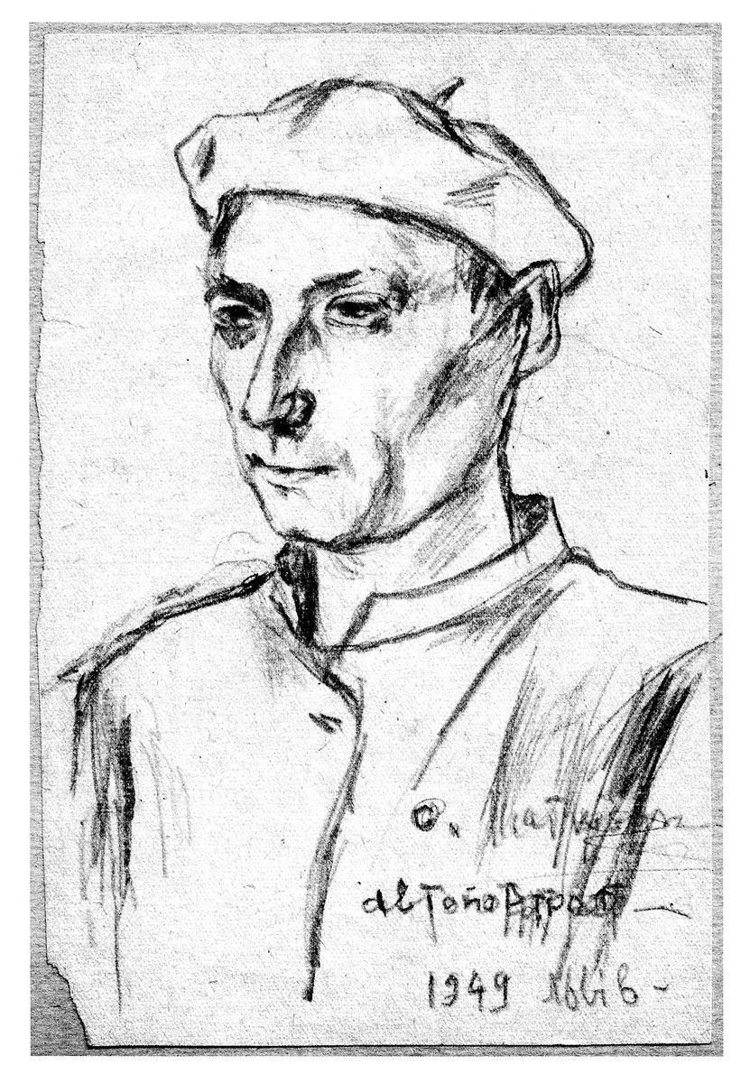Олекса Шатківський. Автопортрет, 1949