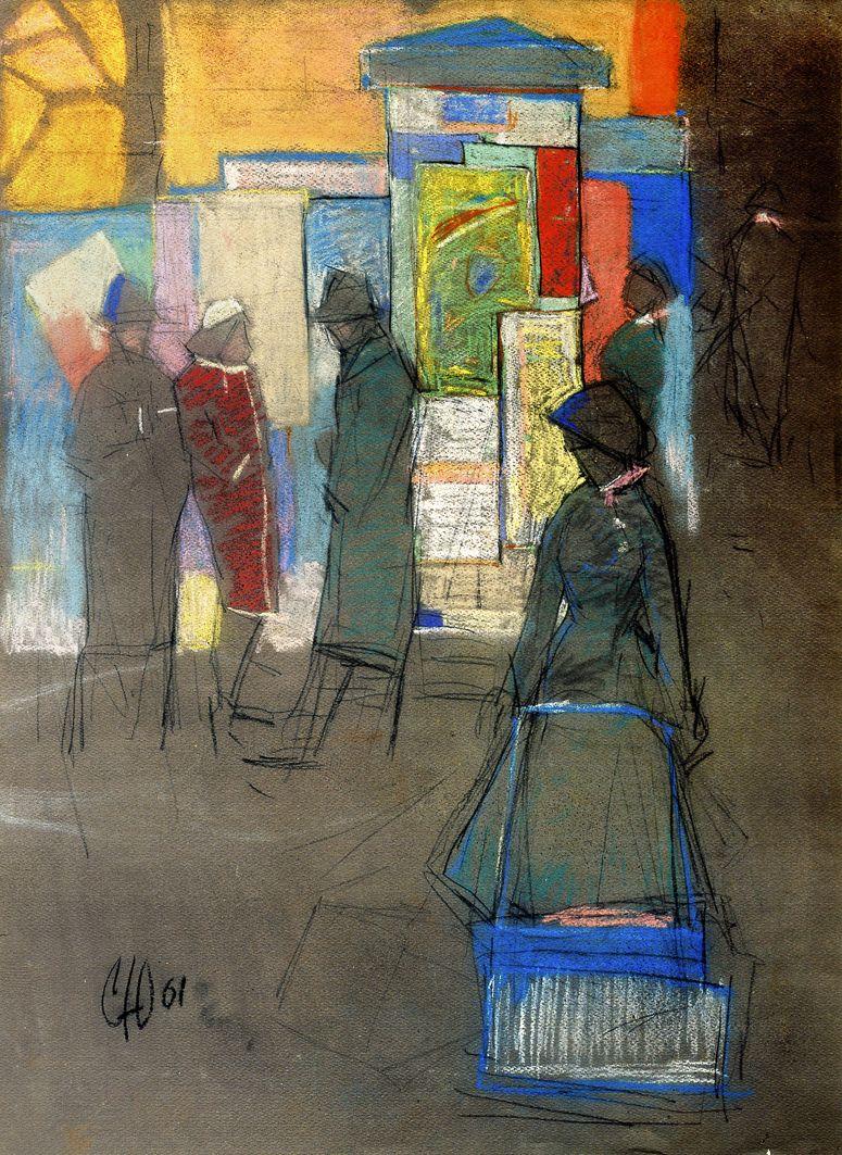 Юрій Скандаков. Біля тумби з афішами, 1965