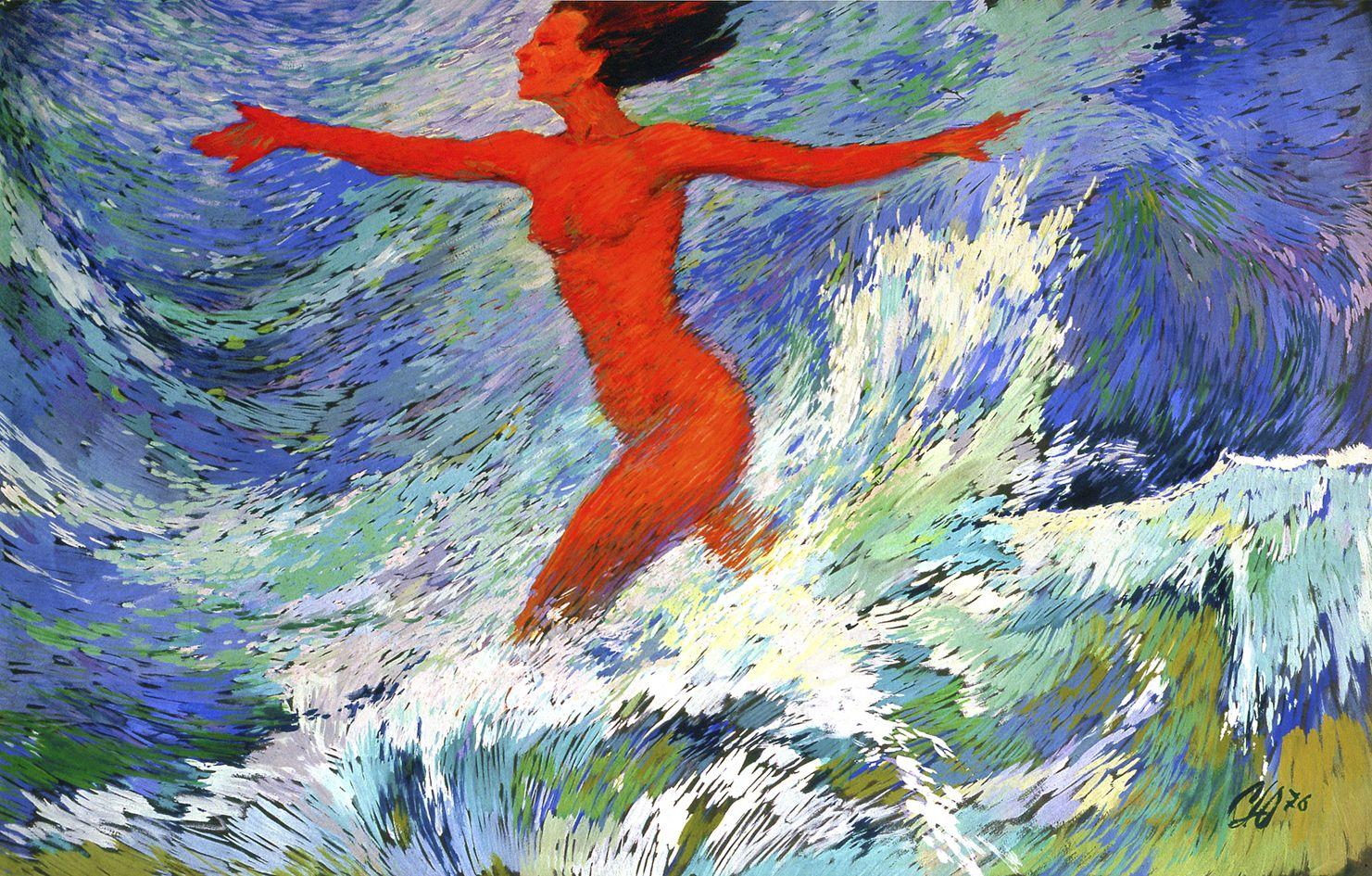 Юрій Скандаков. Та, що біжить по хвилях, 1976