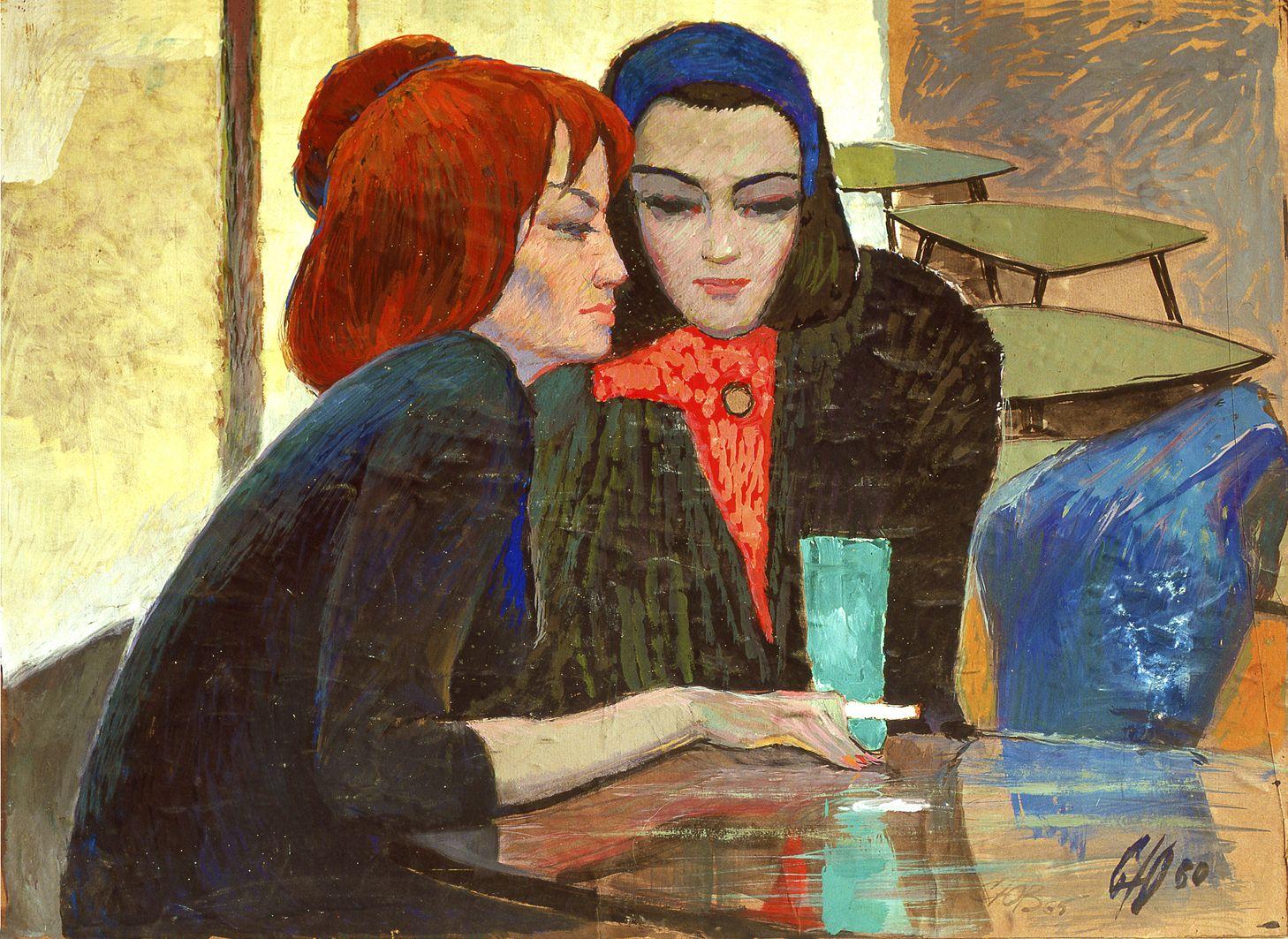 Юрій Скандаков. Подруги, 1960