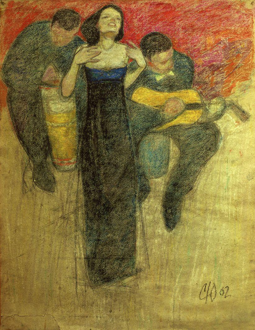 Юрій Скандаков. Тріо, 1962