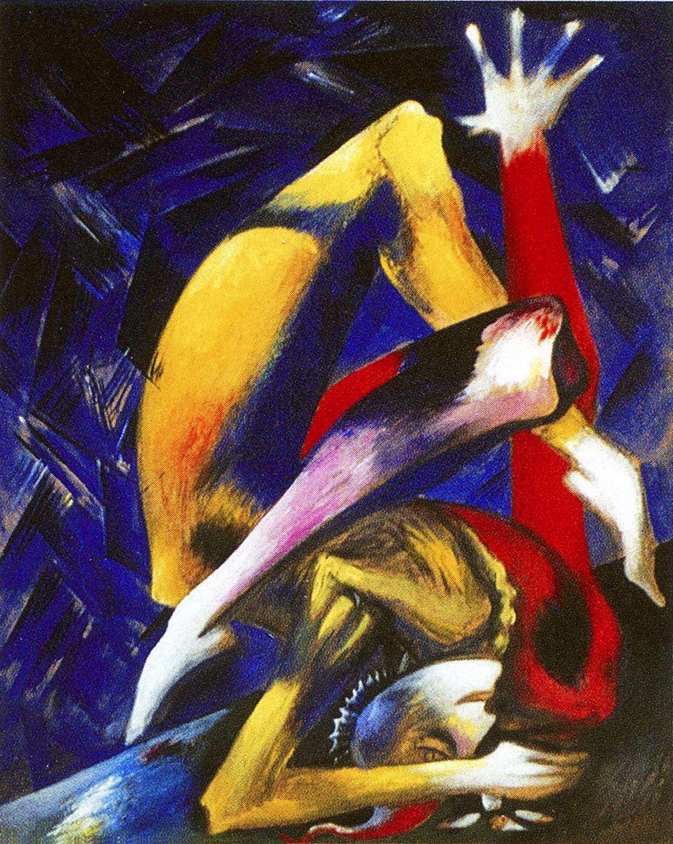 Євген Лисик. Балерина 1980-і