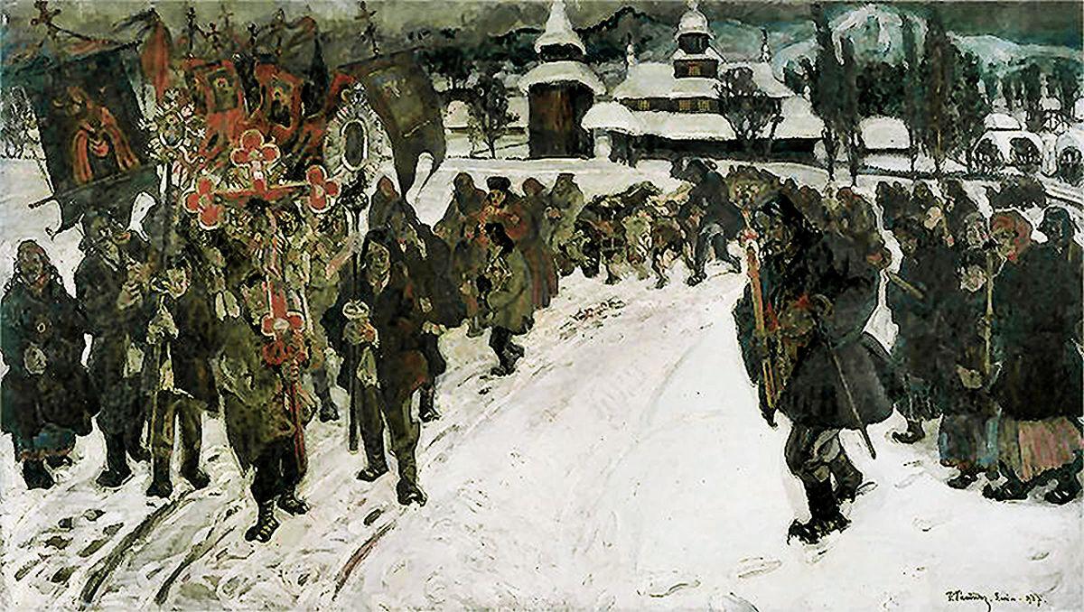 Фредерік Паутч. Гуцульський похорон, 1907
