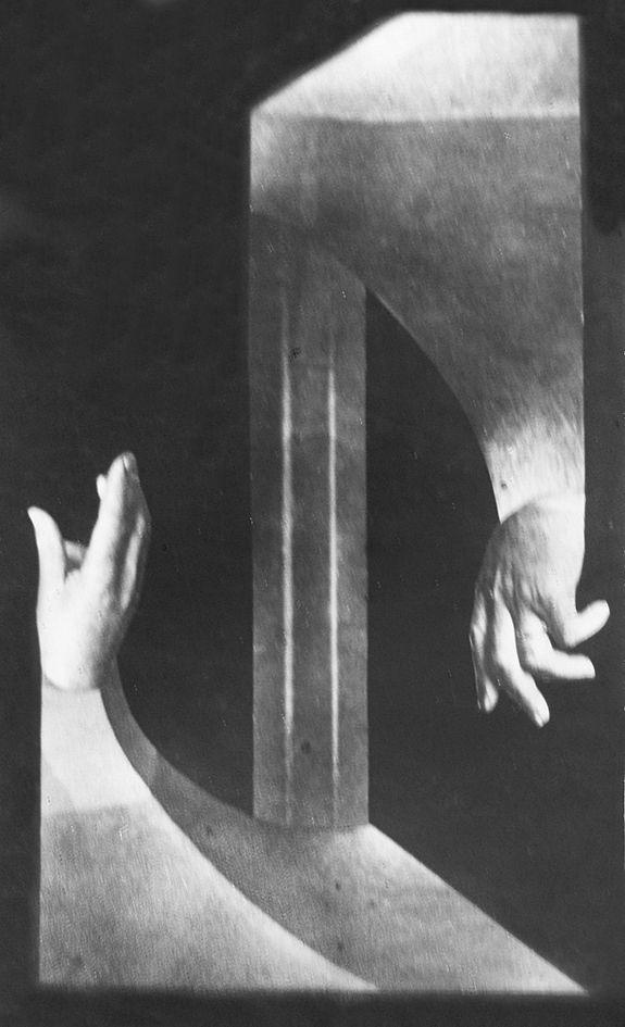 Олександр Кшивоблоцький. Композиція фотоколаж 1949-1970-ті