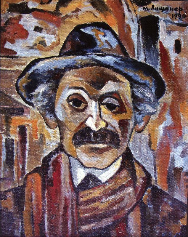 Михайло Ліщинер. Автопортрет, 1990
