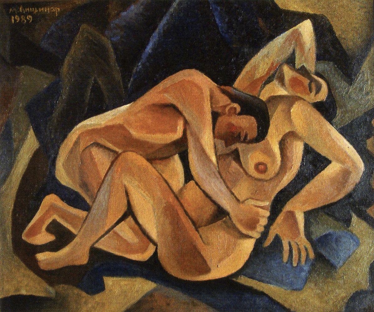 Михайло Ліщинер. Кохання, 1989