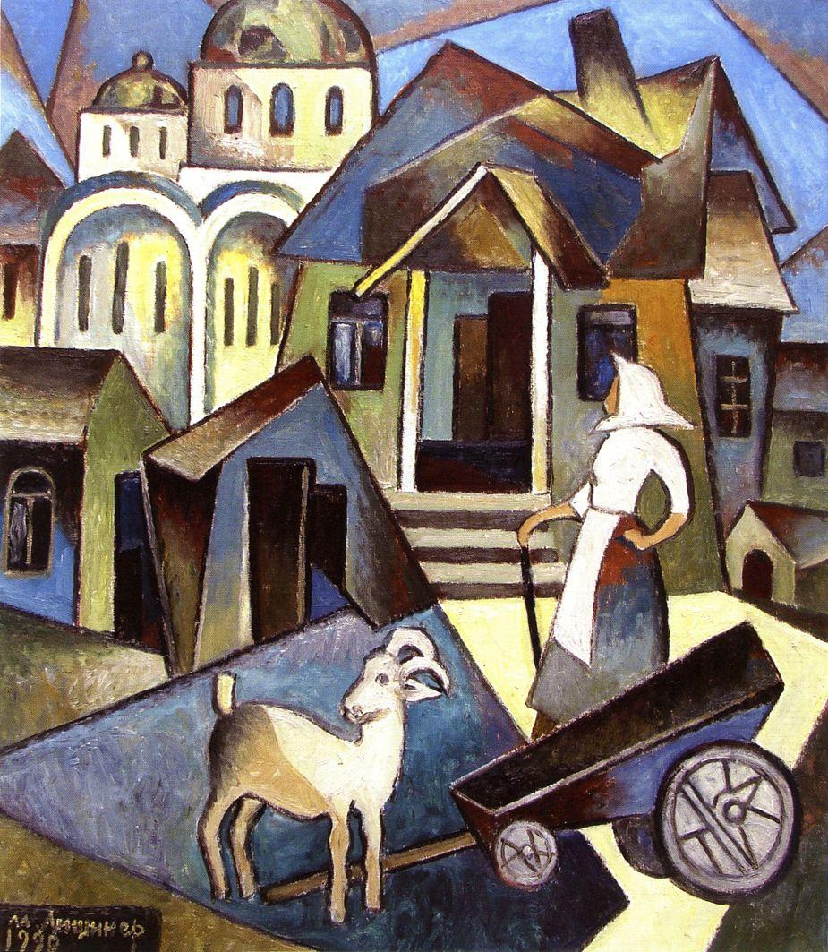 Михайло Ліщинер. Краєвид з козеням, 1990