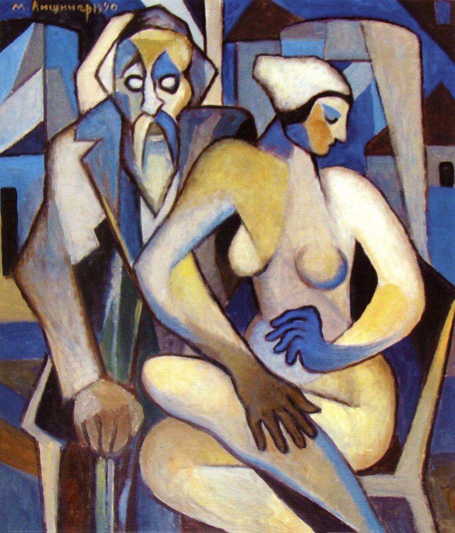 Михайло Ліщинер. Старість, 1990