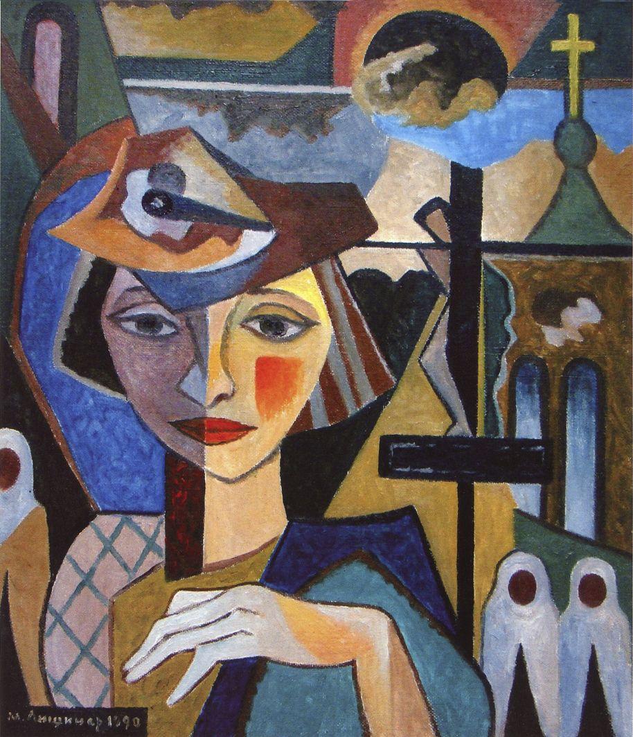 Михайло Ліщинер. Жінка в капелюсі, 1990