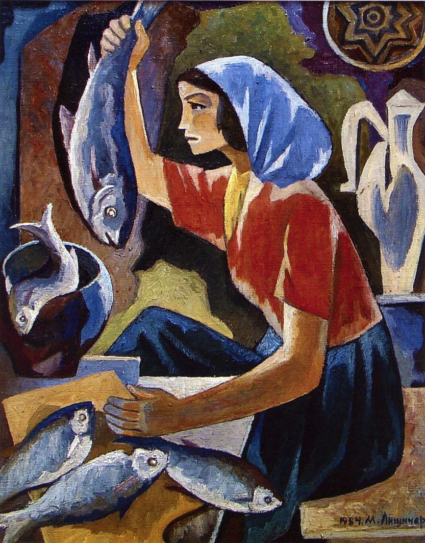 Михайло Ліщинер. Жінка з рибою, 1984