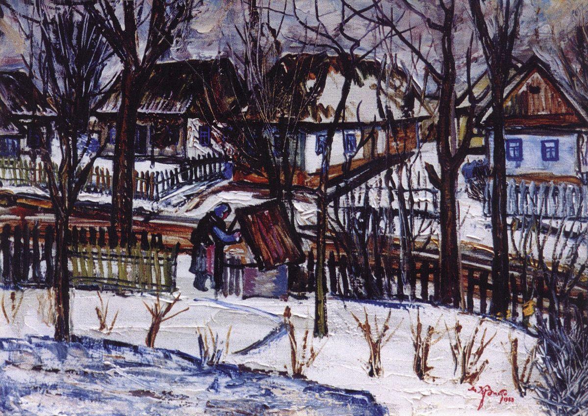 Микола Кристопчук. Застав'я зимою, 1976