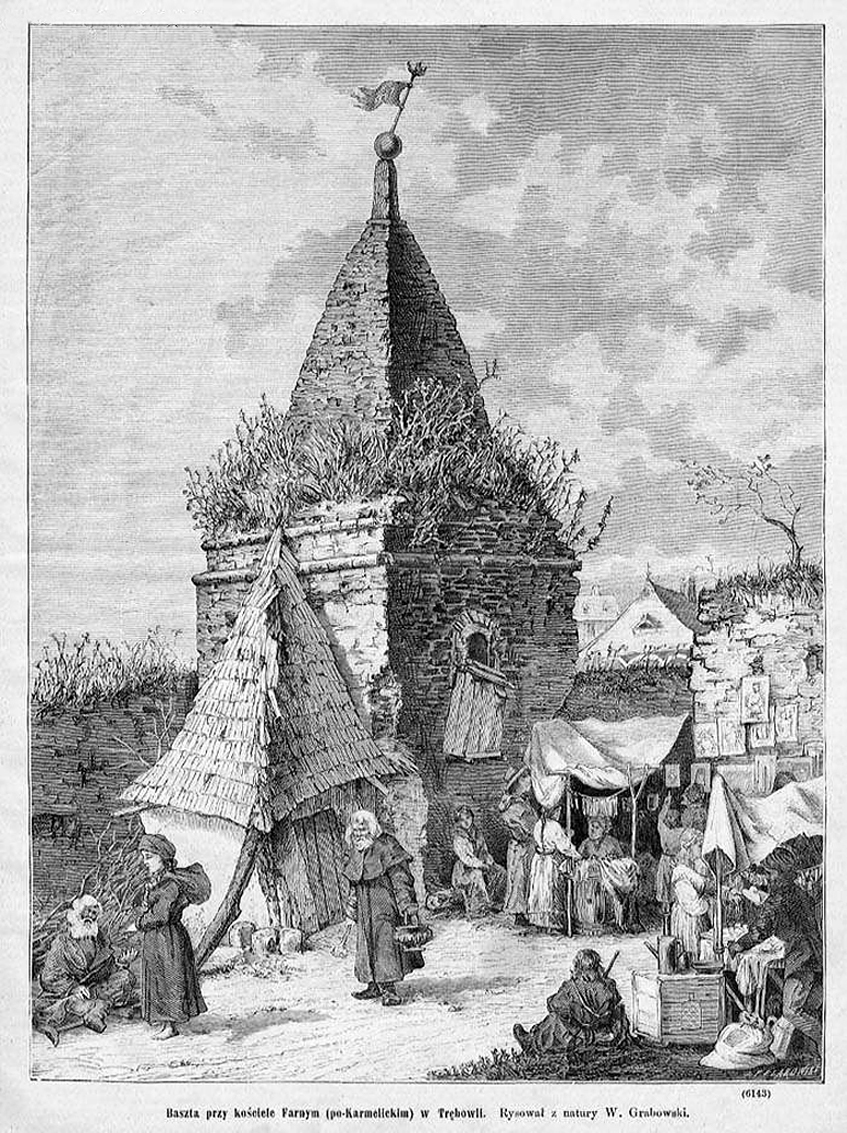 Войцех Грабовський. Вежа костелу в Теребовлі