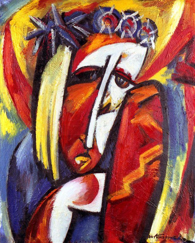 Алла Гончарук. Ангел, 1984