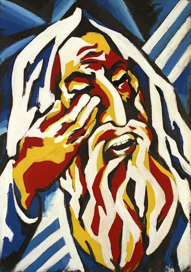 Алла Гончарук. Єврей, що плаче, 1998