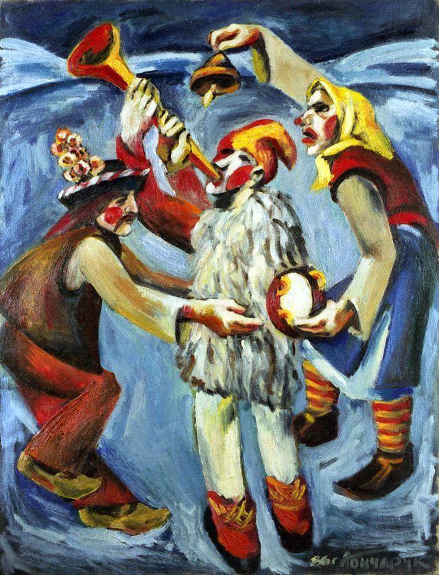 Алла Гончарук. Колядники, 1986