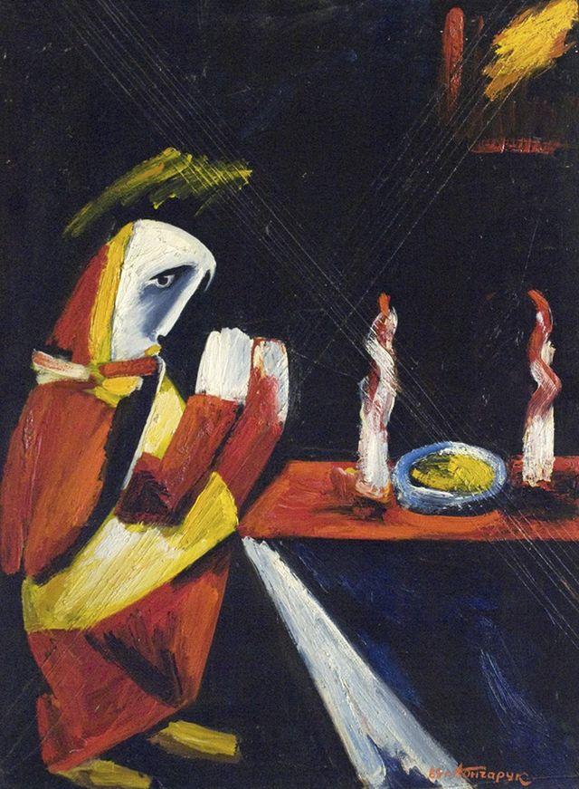 Алла Гончарук. Молитва матері, 1989