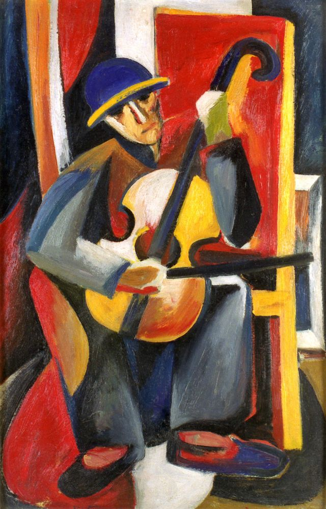 Алла Гончарук. Старовинна музика, 1980