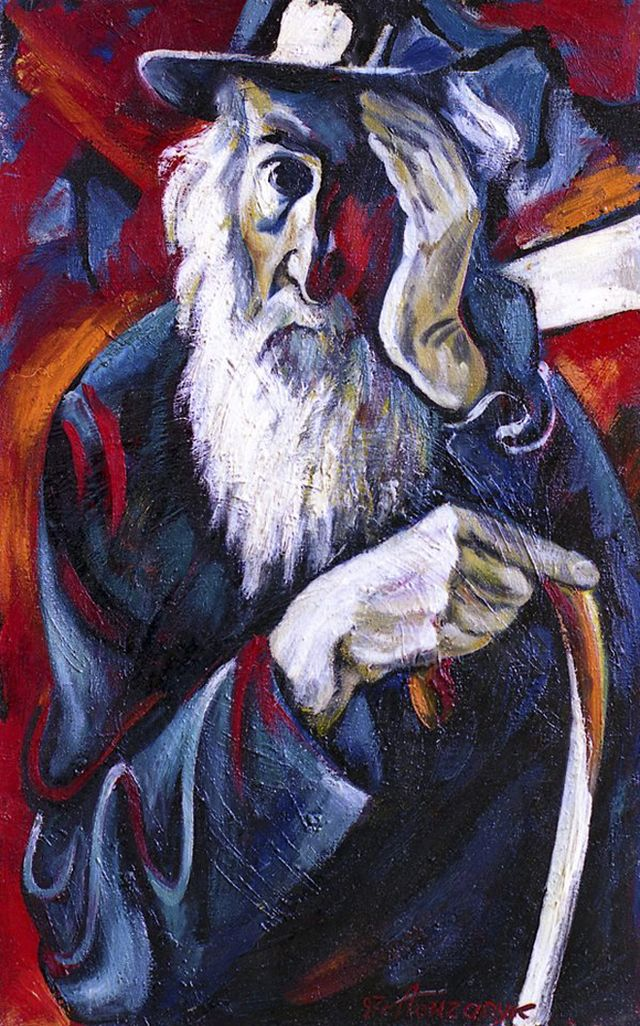 Алла Гончарук. Старий, 1997