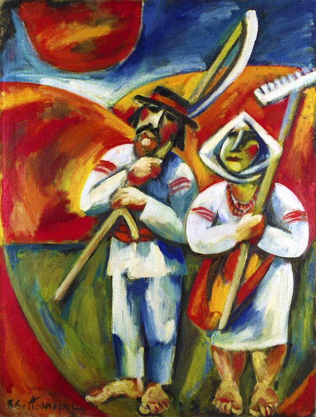 Алла Гончарук. Українська пастораль, 1986