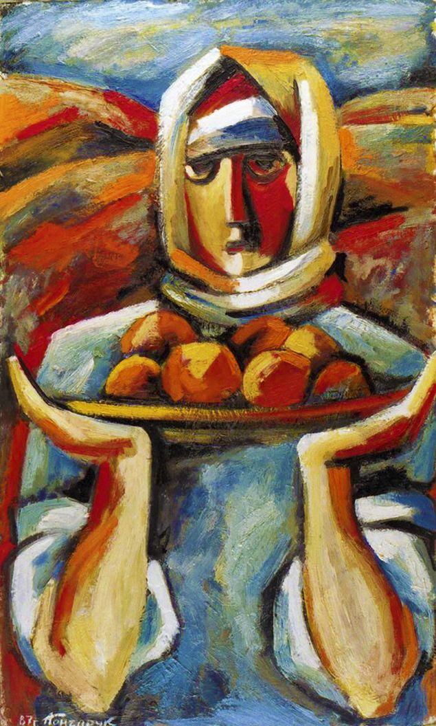 Алла Гончарук. Вересень, 1987
