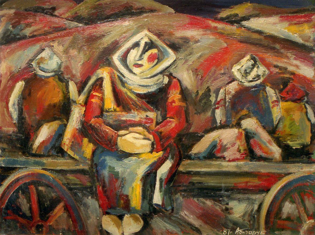 Алла Гончарук. Жінки Карпат, 1987