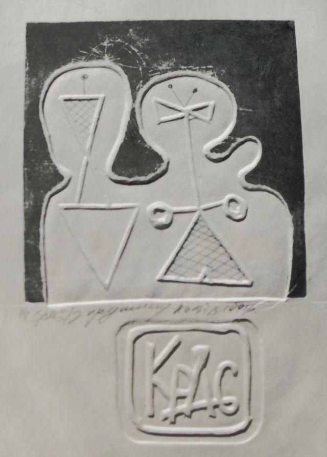 Михайло Красник. Сім'я, офорт, 1991
