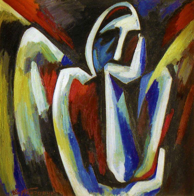 Алла Гончарук. Грішний янгол, 1985