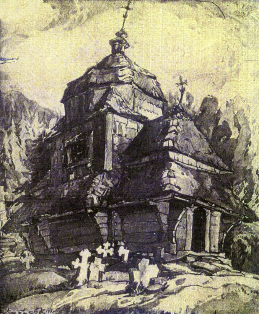 Роберт Лісовський. Дерев'яна церква  в Карпатах, 1930-і, пап,акв