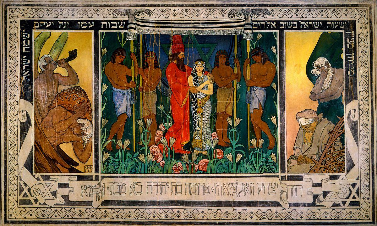 Ефраїм Моше Лілієн. Шлюб-алегорія, ескіз килима, 1906