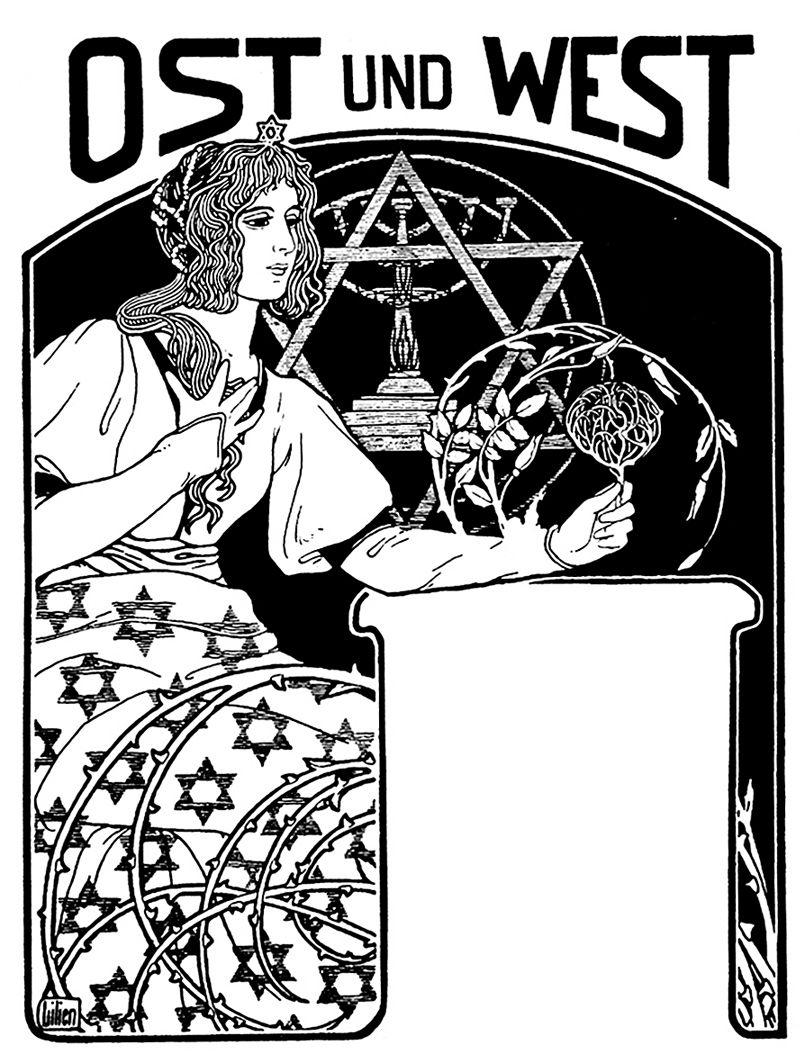 Ефраїм Моше Лілієн. Схід і Захід, 1903