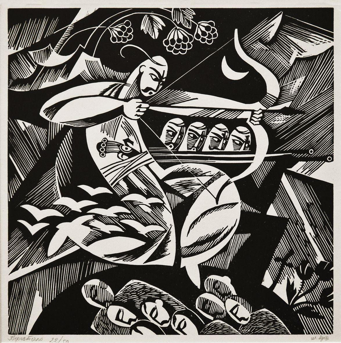 Мирон Яців. Берестечко, 1988, лінорит, 30-30
