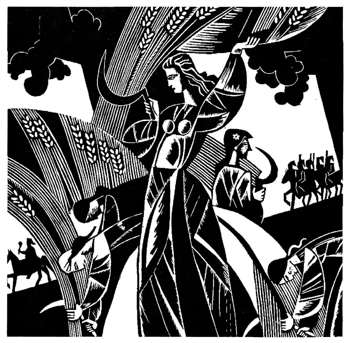 Мирон Яців. Ой на горі женці жнуть, 1988, лінорит, 30-30