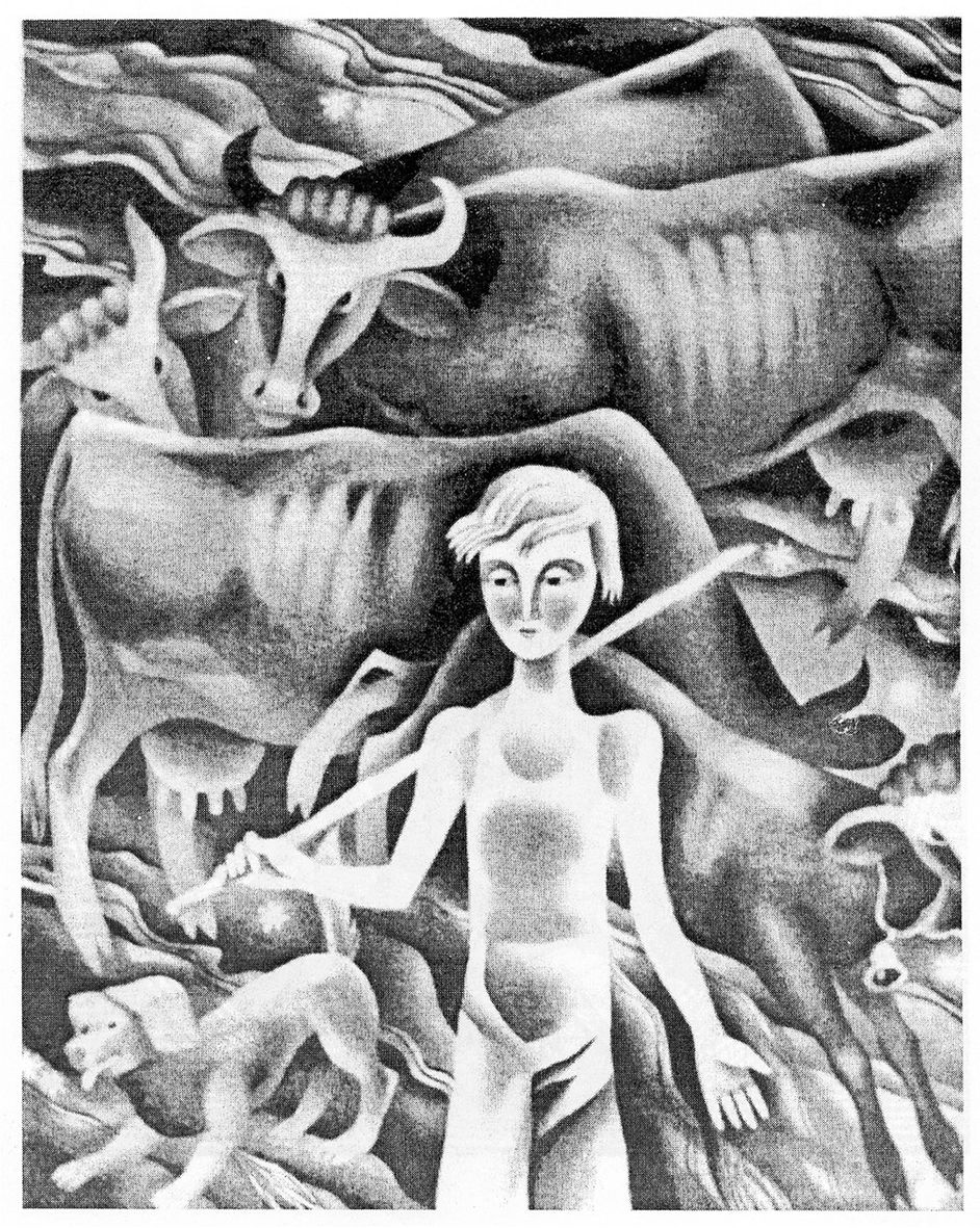 Мирон Яців. Пастушок, 1979, літографія, 42-35